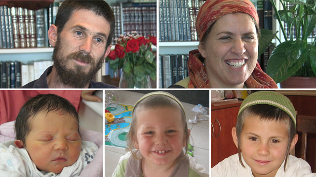 The Fogel family that was massacred in Itamar
