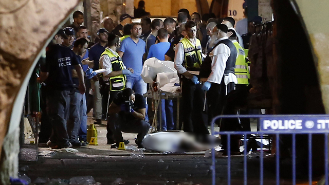 Scene of stabbing attack in Jerusalem. 'As far as the American administration is concerned, there is no Islamic terror. There are poor people acting out of distress' (Photo: AFP)