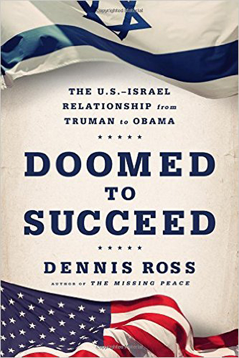 The cover of Ross' new book