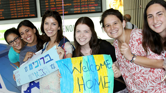 Welcoming reception for new olim from the US (Photo: Avi Moalem)