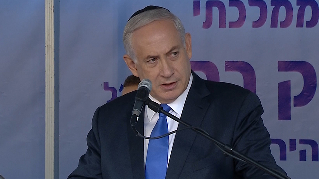 Prime Minister Netanyahu speaking at the ceremony (Photo: RR Media)