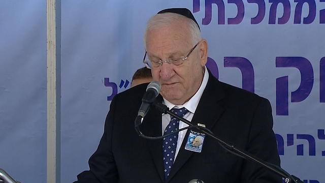 President Rivlin speaking at the ceremony (Photo: RR Media)