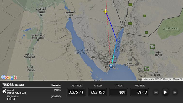 Location of last reported radar contact with the plane