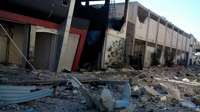 Alleged aftermath of airstrike
