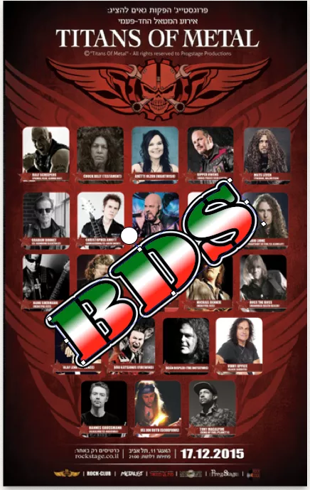 BDS, encouragin people to boycott the festival