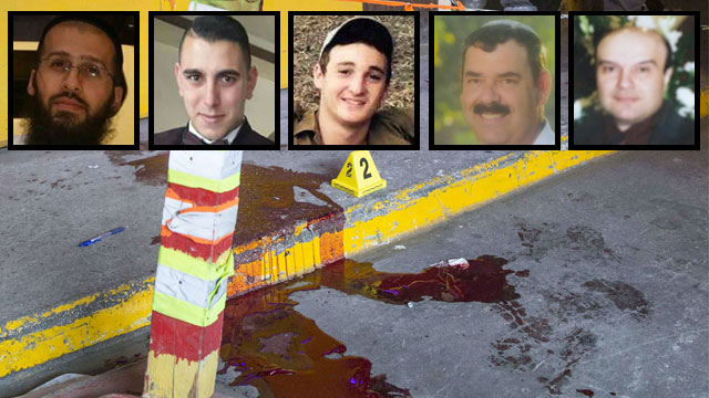The victims of the attack (Photo:AFP)