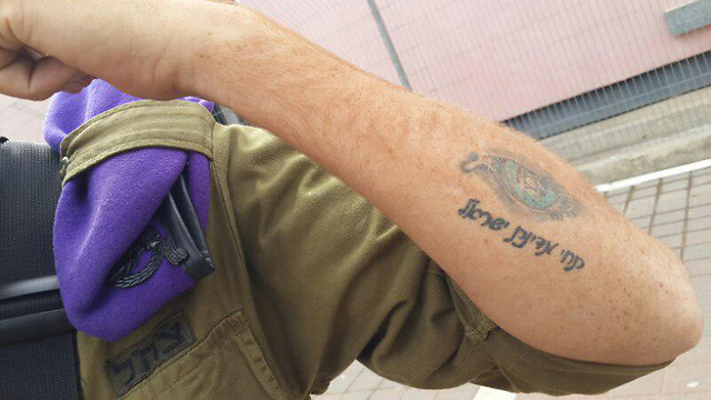 Ziyad, a Bedouin soldier with a 'long live the State of Israel' tattoo. (Photo: Yoav Zitun)