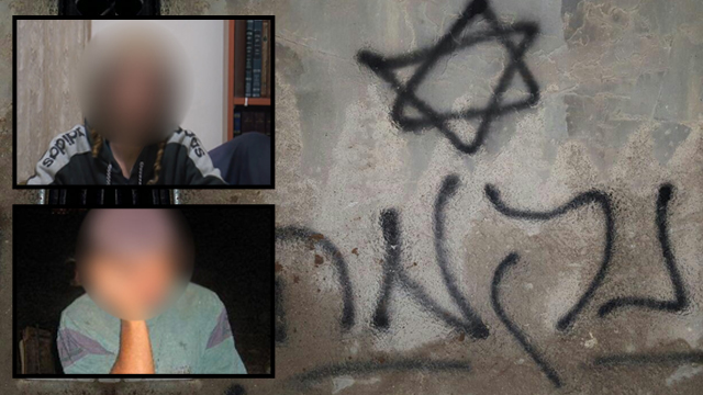 Two of the suspects arrested in connection with the attack, and graffiti declaring 'revenge' found at the Duma home (Photo: Rabbis for Human Rights)