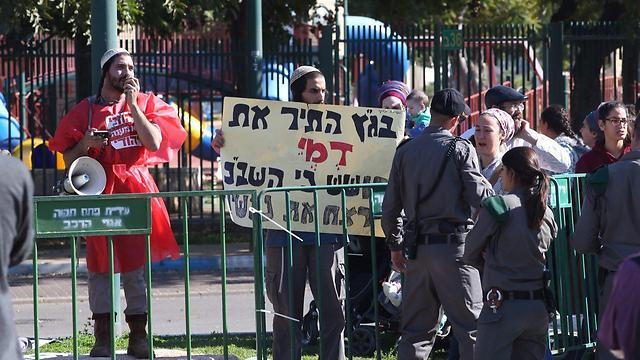 Protest against arrest of the Jewish suspects (Photo: Motti Kimchi)