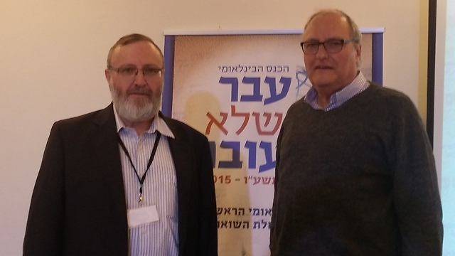 Rabbi Krieger and Dr. Zuroff at the Shem Olam Institute's international conference 'A Past that Doesn't Pass'