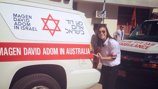 Yael Newman, who worked as a paramedic in Australia