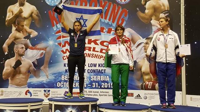 Nili Block, world kickboxing champion (Photo: Benny Cogan)