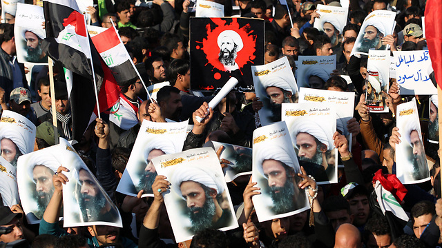 Protests in Baghdad, opposing Nimr's execution. (Photo: AFP)
