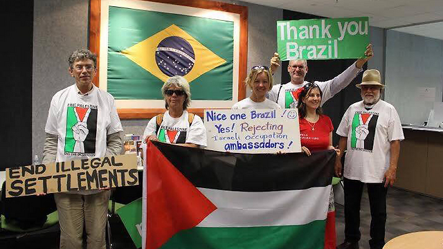 Protest against Dayan's appointment as ambassador to Brazil (Photo: The Poneke Palestine Working group)