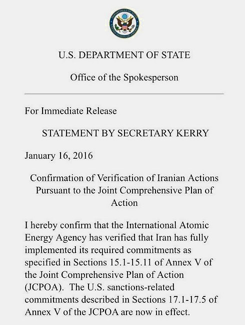 US State Department statement confirming its lifting of nuclear sanctions on Iran