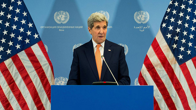 US Secretary of State John Kerry announcing lifting of US sanctions on Iran (Photo: EPA)