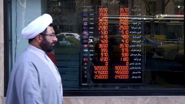 Iran hoping the rial's value will rise (Photo: Reuters) (Photo: Reuters)