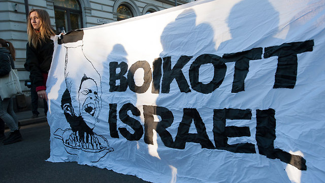 European political leadership should not allow their policy to be abused by BDS activists operating under the pretext of freedom of speech and association (Photo: Shutterstock)   (Photo: Shutterstock)