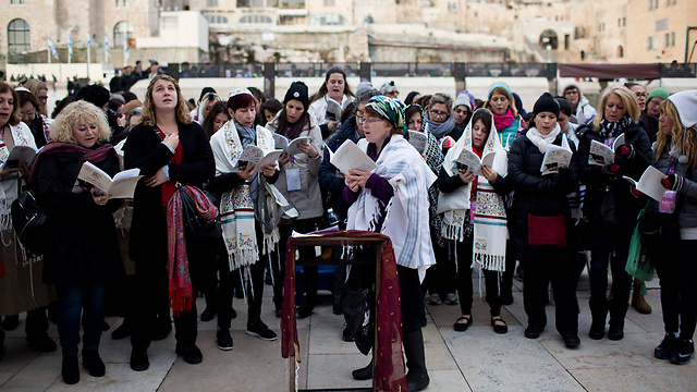 Women at the Wall praying in front of the Western Wall (Photo: EPA) (Photo: EPA)