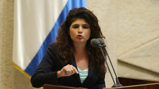 Knesset Member Sharren Haskel (Photo: Amit Shabi) (Photo: Amit Shabi)