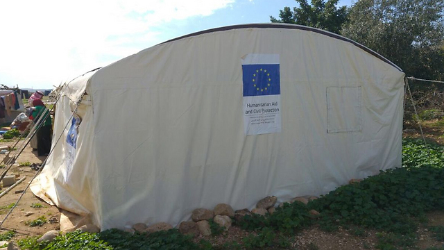 EU funded building in the West Bank