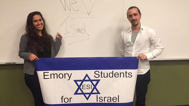 Shir and Yitzhak at the University of South Florida (Photo: StandWithUs)