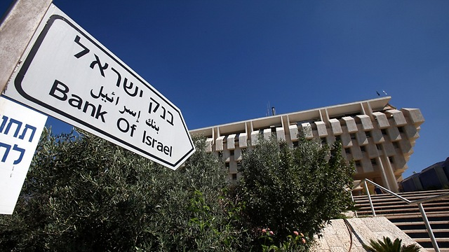 Bank of Israel may decide to issue digital currency (Photo: Getty Images)