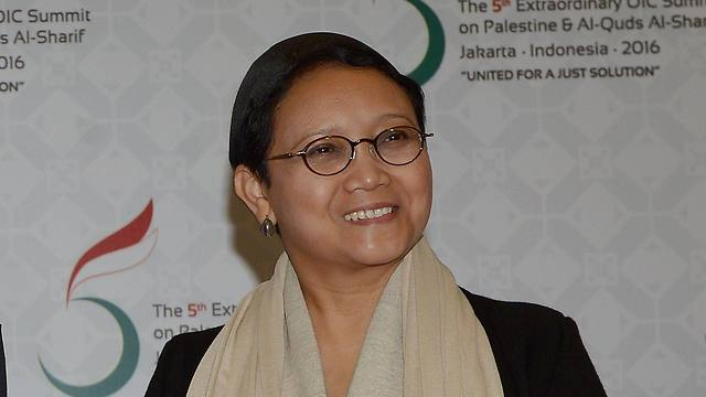 Indonesia's Foreign Minister Retno Marsudi (Photo: AFP)
