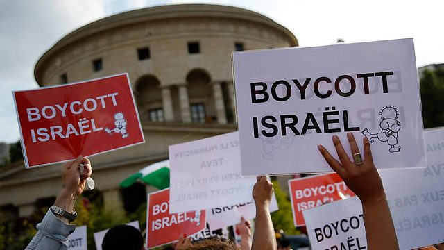 Joining forces against the BDS is important not only for Israel's sake but for the sake of democracies anywhere in the world (Photo: EPA) (Photo: EPA)