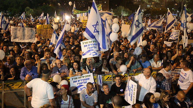 About 2,000 came to show their support (Photo: Motti Kimchi)