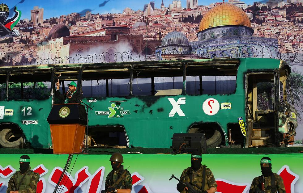 Recreated exploded bus (Photo: AFP)