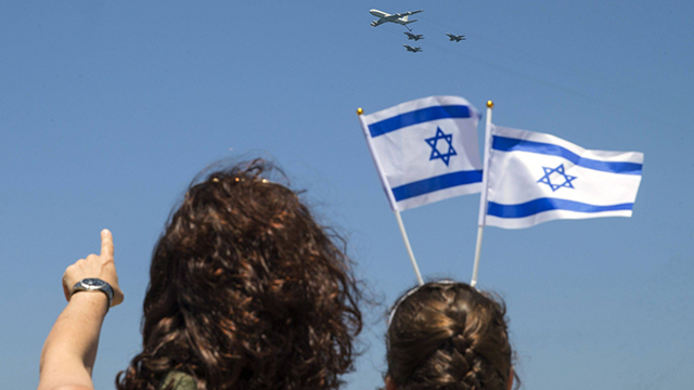 Independence Day 2016 celebrations in Israel (Photo: AFP) (Photo: AFP)