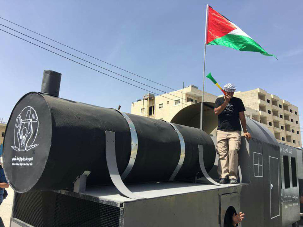 Nakba Day in the West Bank