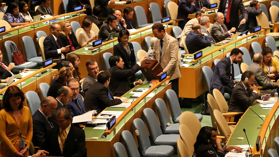 The historical vote in which Danon was chosen to head the UN's Sixth Committe.