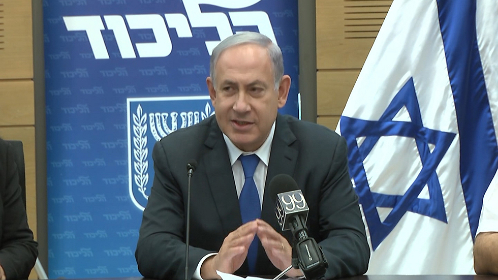 PM Netanyahu. Circumvented the need for government approval. (Photo: Eli Mendelbaum)