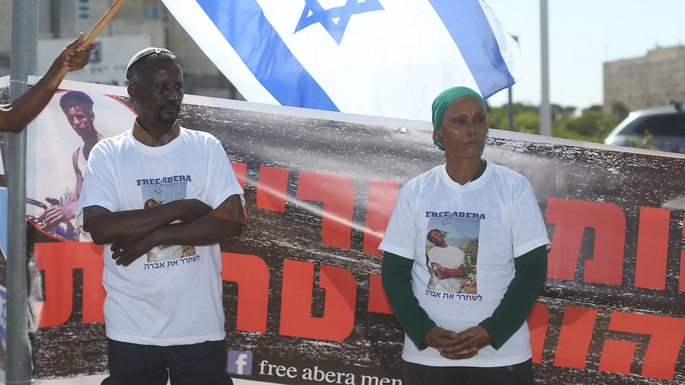 Ayaline and Agernash Mengistu at a protest for their son (Photo: Ohad Zwigenberg)
