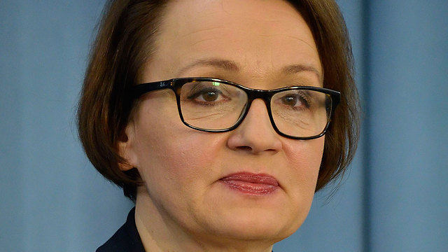 "Polish Minister of Education Anna Zalewska who referred to Polish massacres of Jews during WWII as ""biased opinions"" (Photo: AP) (Photo: AP)"