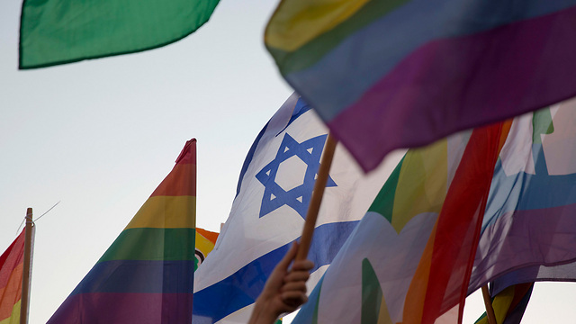 Be'er Sheva Pride protest this week (Photo: AP)