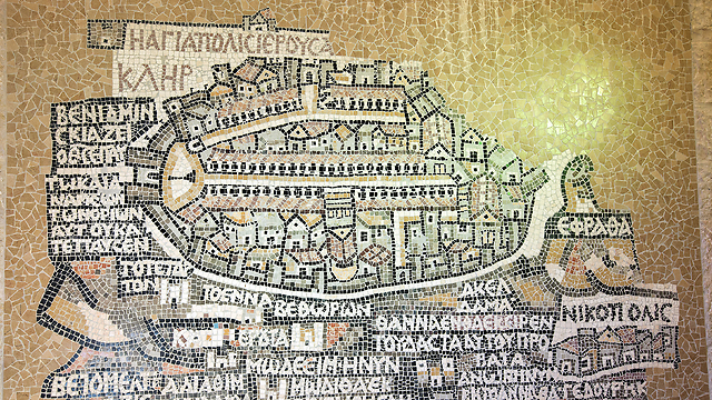 A reproduction of the early Byzantine Madaba Mosaic Map unveiled in the Jewish Quarter of Jerusalem's Old City (Photo: Andrew McIntire/TPS)