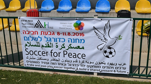 Promoting the Soccer for Peace camp