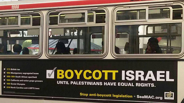 An advertisement on a bus in California calling to boycott Israel