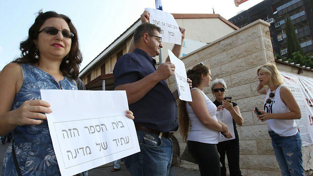 Parents also protest at Shevah Mofet (Photo: Avi Mualem)