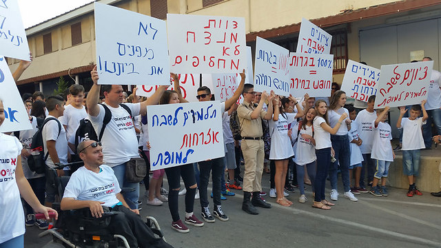 Students protest at Shevah Mofet (Photo: Lior Paz)