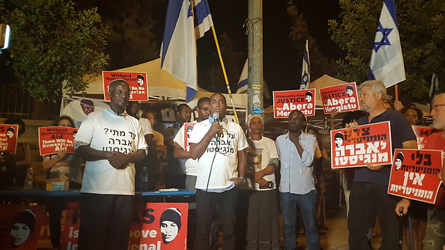 The Mengistu family and protesters demonstrate in front of the Prime Minister's Office in Jerusalem (Photo: The Fight for the Liberation of Abera Mengistu Organization)