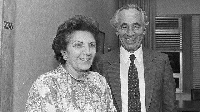 Peres with his late wife, Sonya