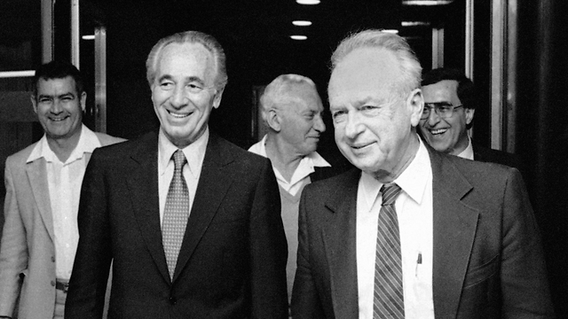 Peres and Rabin. Bitter rival for decades. (Photo: AP) (Photo: AP)