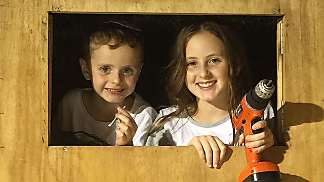 The Sofer children from Givat Shmuel mean business! (Photo: Michael Sofer)