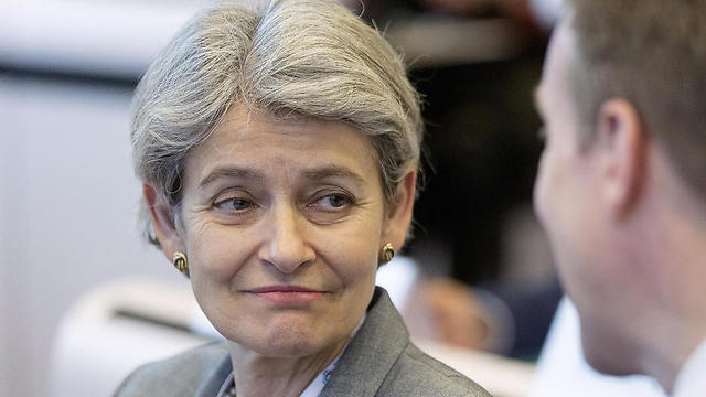 Outgoing UNESCO Director-General Irina Bokova (Photo: AP)