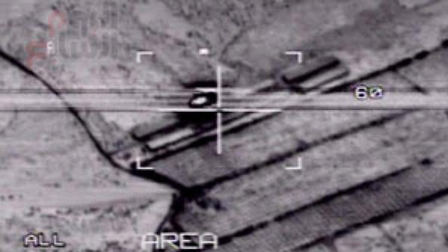 Egyptian Air Force hitting ISIS targets