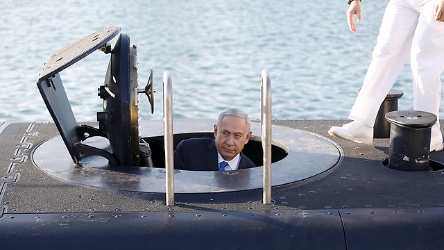 Netanyahu inspecting an Israeli submarine (Photo: Reuters) (Photo: Reuters)
